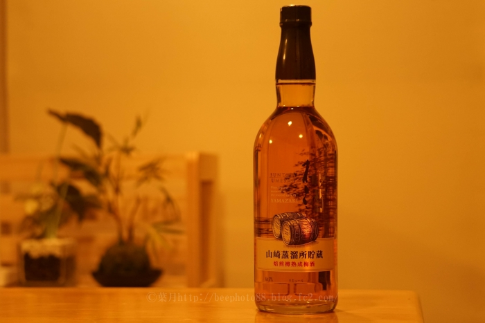 梅酒9048
