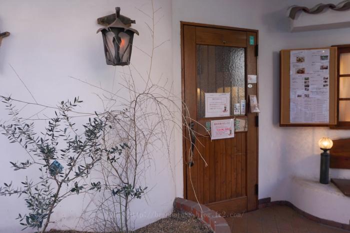 野鴨の家9640