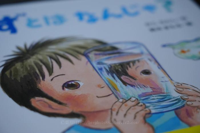 bookcover8073.jpg