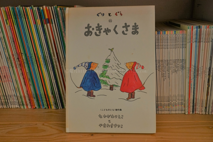 bookcover8207.jpg