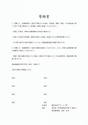CCF20160602_00000.jpg