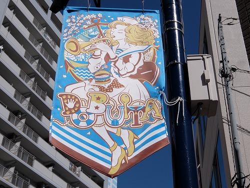 横須賀市はBBQ天国?キャンプの下見に横須賀ポタリング!