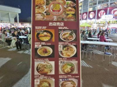 麺DAY (2)