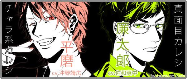 Reversiblekareshi_0304.jpg