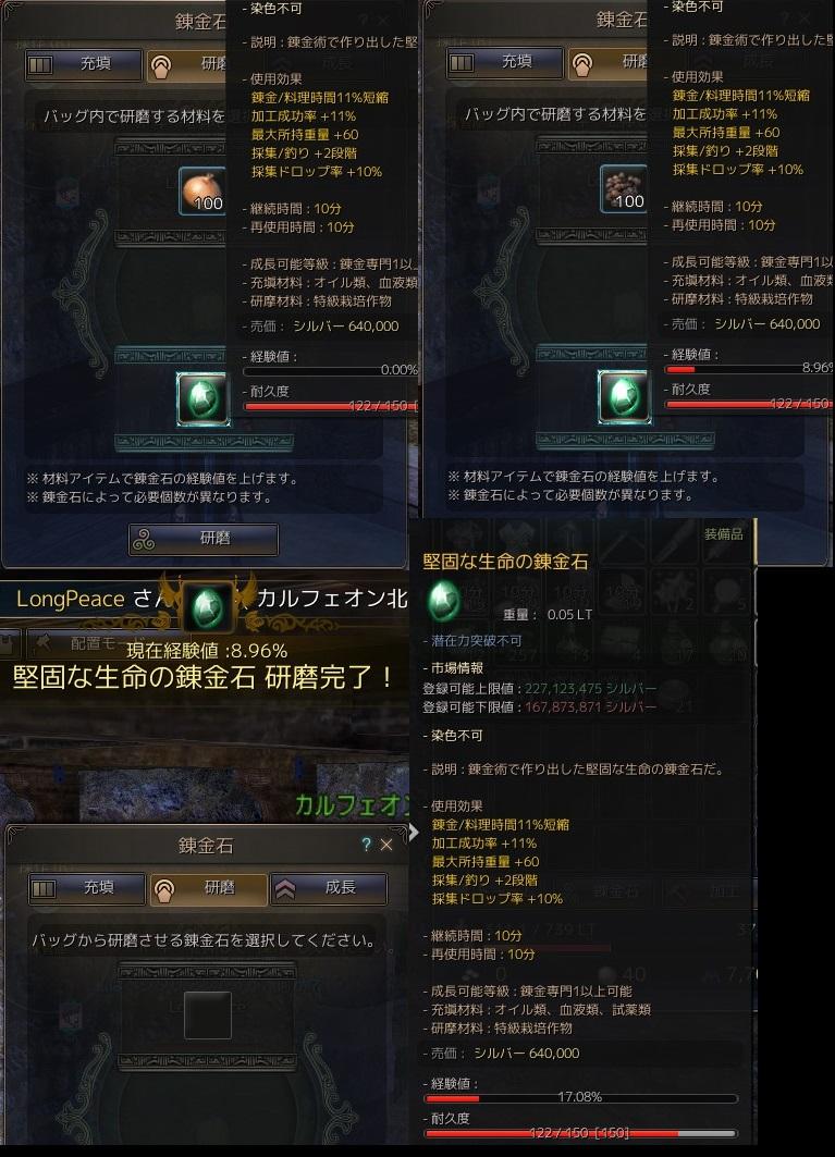 2016-04-21_5008154.jpg