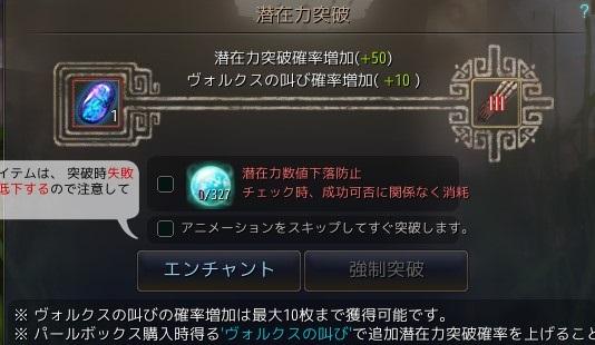 201610081530229f6.jpg