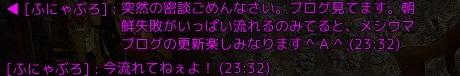 20161008153024ddb.jpg