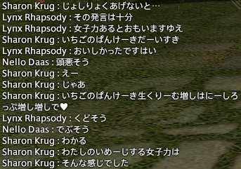 0505chat1.png