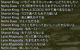 0505chat2.png