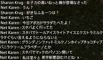 0507chat1.png
