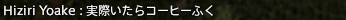 0507chat5.png