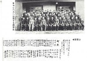 yoshizumi3.jpg