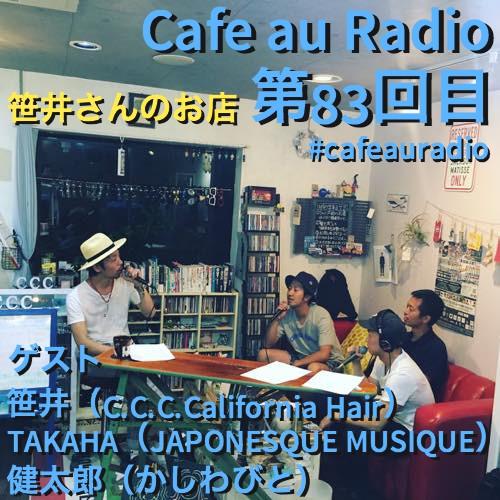 cafe83.jpg