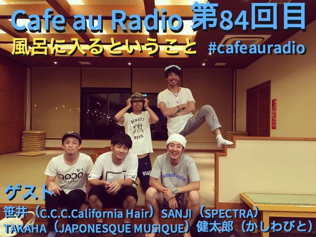 cafe84.jpg