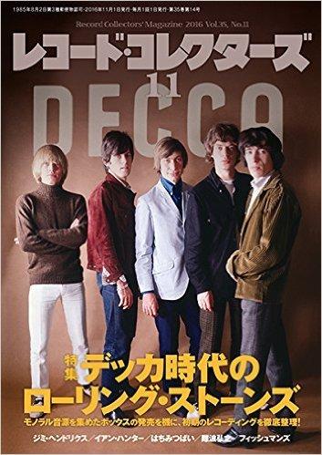 RecordCollectors16011.jpg
