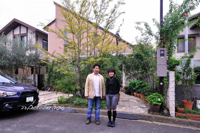 日本園芸協会のおすすめ通信講座 - happy-semi.com