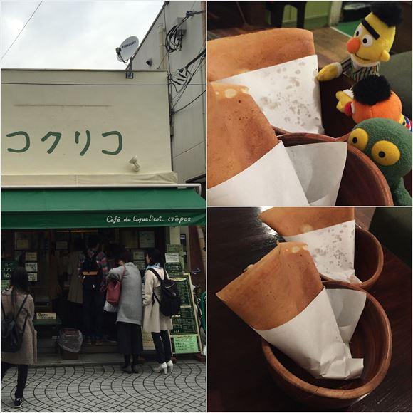 ゆうブログヶロブログ鎌倉2016春 (11)