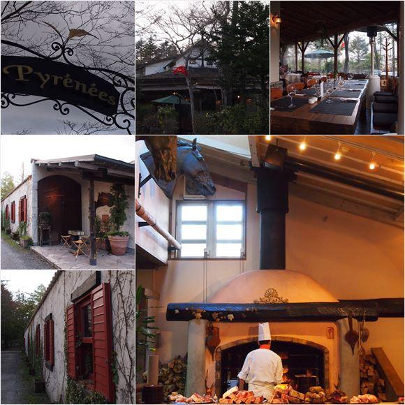 ゆうブログケロブログ軽井沢2016 (11)