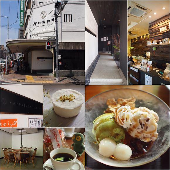 ゆうブログケロブログほおずき市と風鈴市2016 (7)
