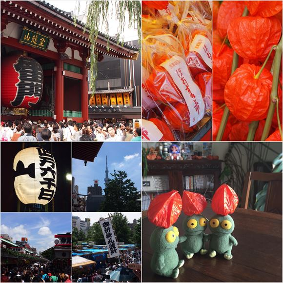 ゆうブログケロブログほおずき市と風鈴市2016 (6)