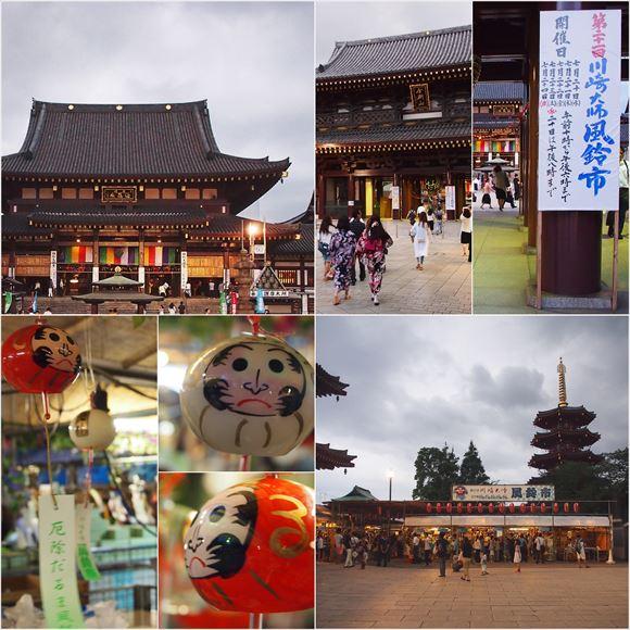 ゆうブログケロブログほおずき市と風鈴市2016 (11)