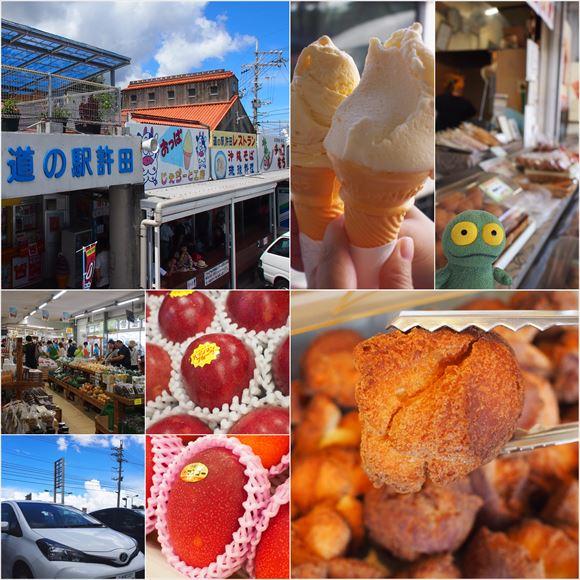 ゆうブログケロブログ沖縄2016 (11)