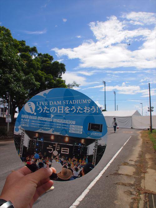 ゆうブログケロブログ沖縄2016 (24)
