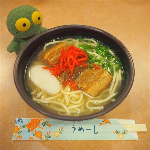 ゆうブログケロブログ沖縄2016 (71)