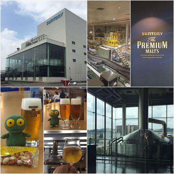 ゆうブログケロブログビール工場と市場 (3)