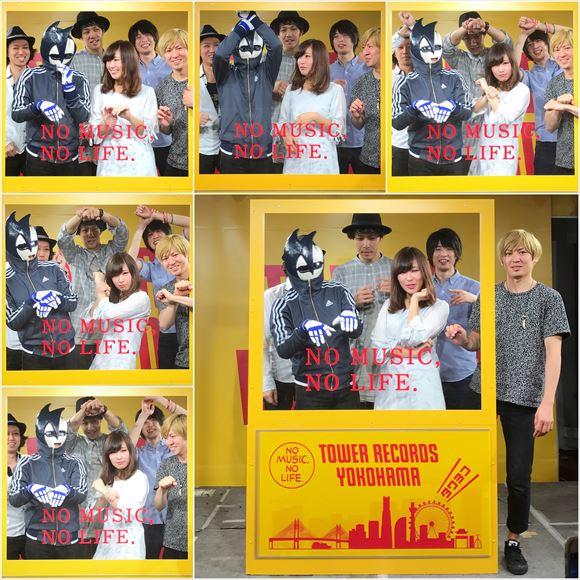 ゆうブログケロブログ銀座横浜とある一日 (2)