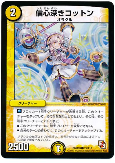 card100013423_1.jpg