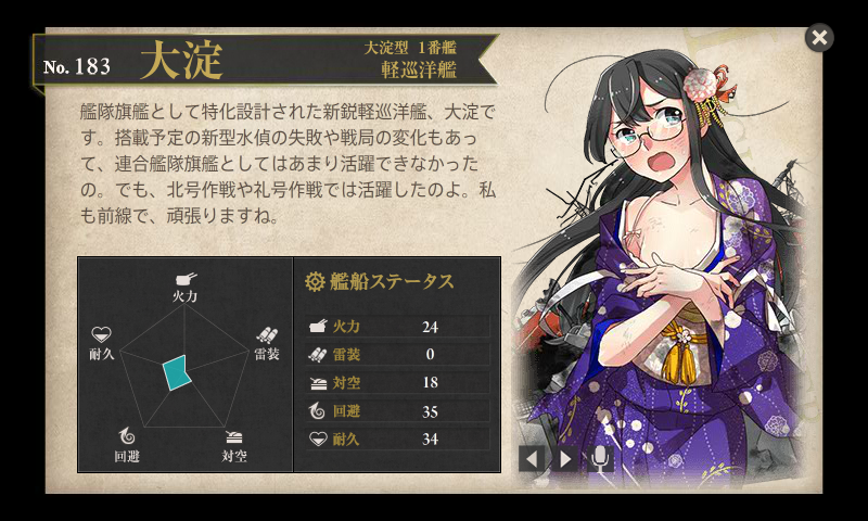 kancolle_160813_214646_01.png