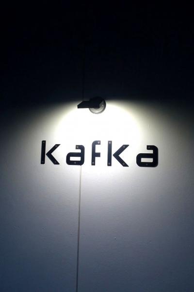 カフカ001