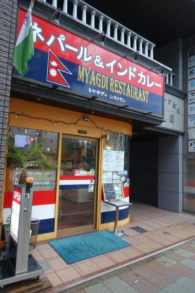 ミヤギディレストラン007