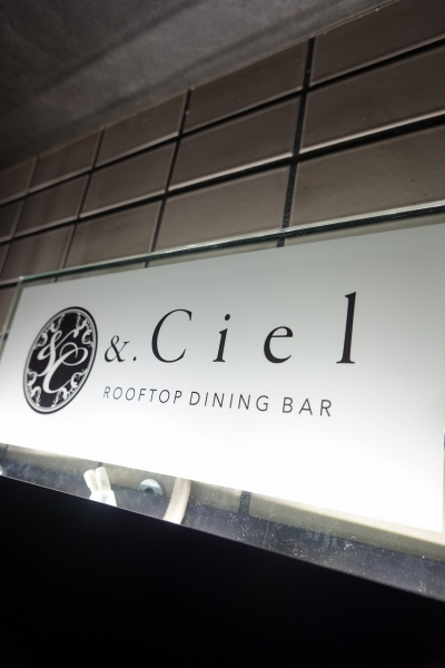 Ciel Rooftop Dining Bar002