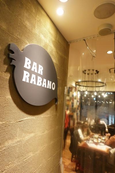 バルラバノ013
