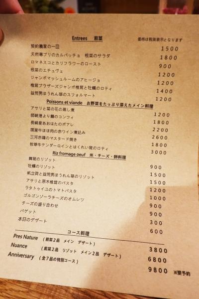 アコンプリ(2)006