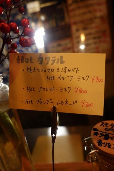 我樂多(3)002