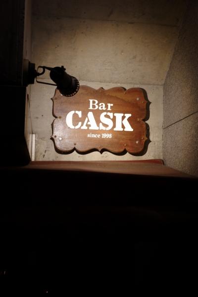CASK(3)001.jpg
