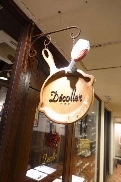 Decoller003.jpg
