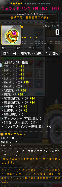 20160912231612ce5.png