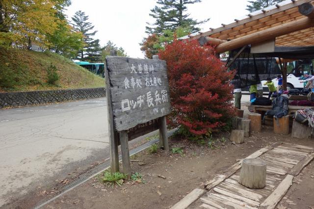 s-DSC00567.jpg