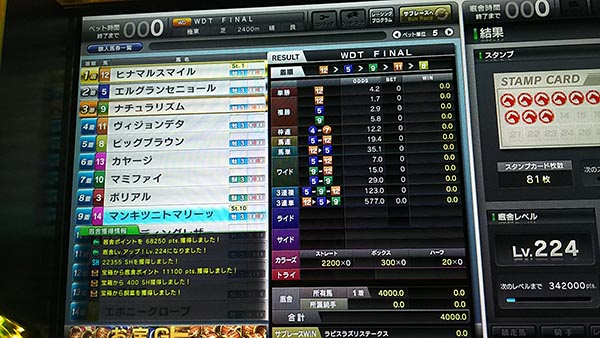 DSC_0050_s.jpg