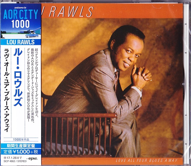 Lou Rawls / Love All Your Blues Away (表)