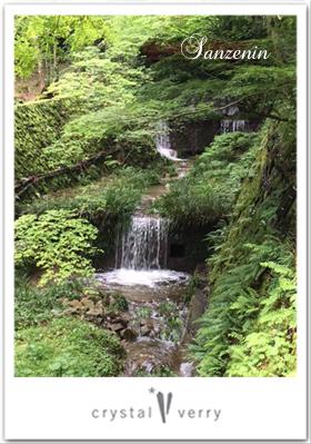 三千院 京都 滝