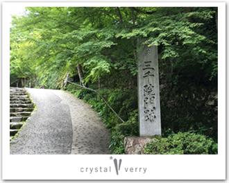 京都 大原 三千院 夏