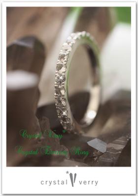水晶の指輪 エタニティ 18金