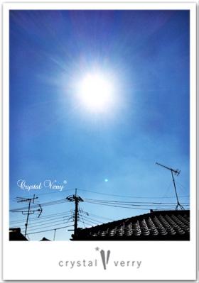 太陽の浄化 クリスタル ベリー