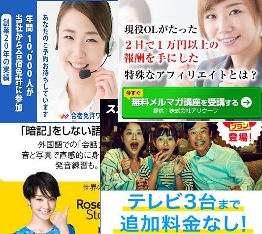 韓流広告バナー
