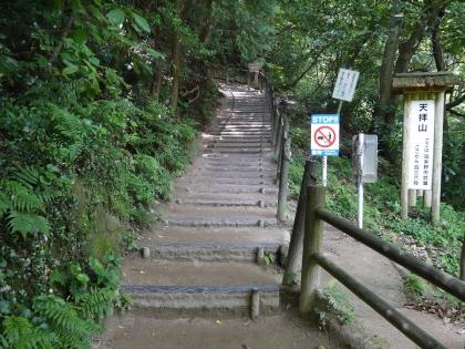 ここから階段